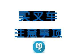 濰坊叉車價(jia)格(ge)